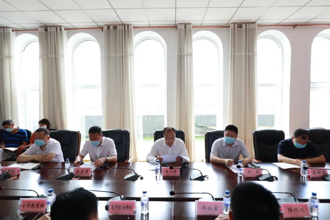 """吉林市委政法委召开教育整顿总结 暨""""回头看""""部署推进会"""