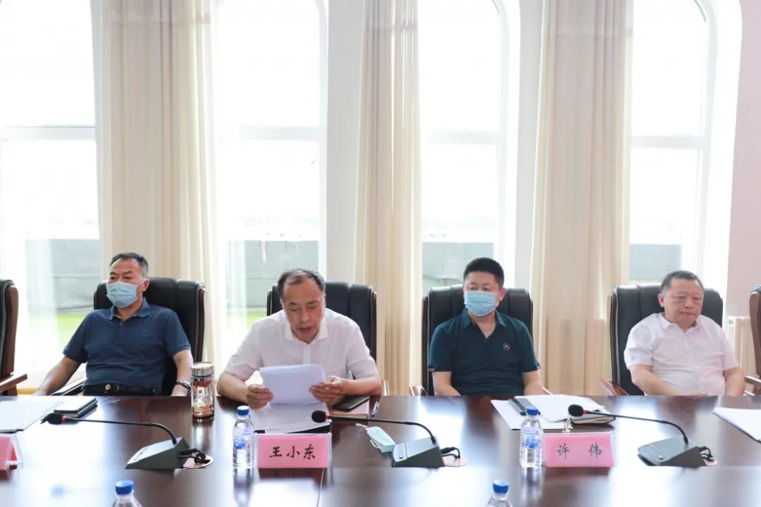 吉林市委政法委召开2021年理论学习中心组集体学习第七次会议