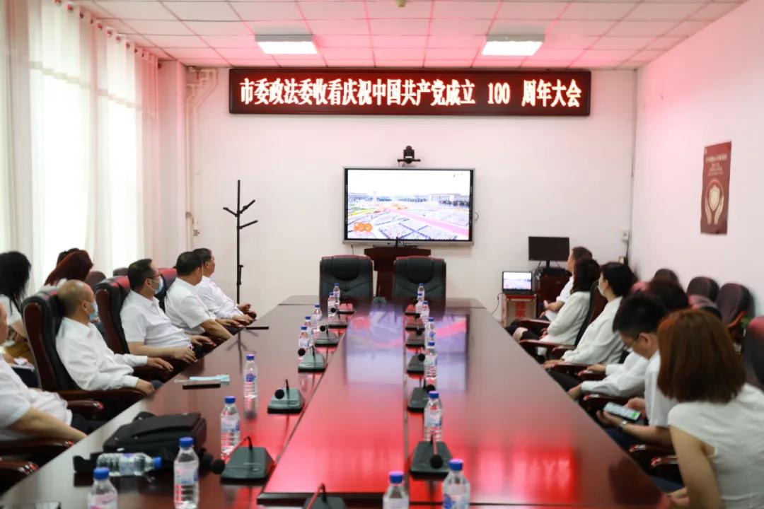 吉林市委政法委開展系列活動喜迎中國共產黨成立100周年